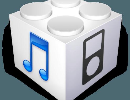 Direct Download Links for iPhone Firware Files (IPSW)