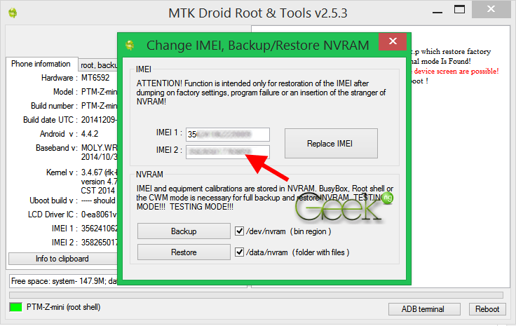 How do you change an IMEI cell number?