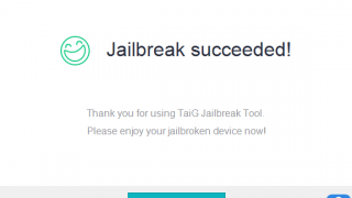 How to Jailbreak iOS 8.4