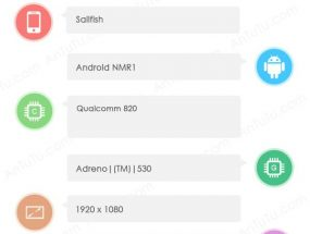 Sailfish AnTuTu benchmark