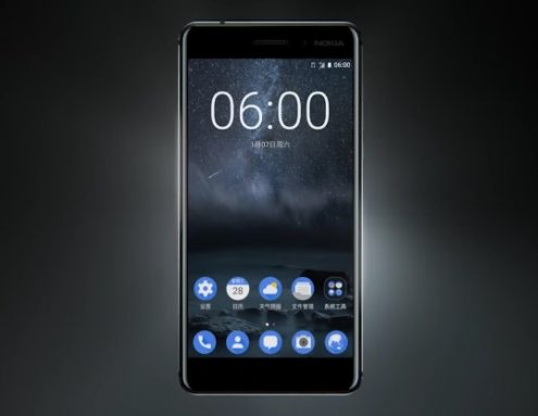 Nokia 8 Might Have Already Been Leaked